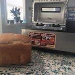 Best Bread Machine For Gluten Free